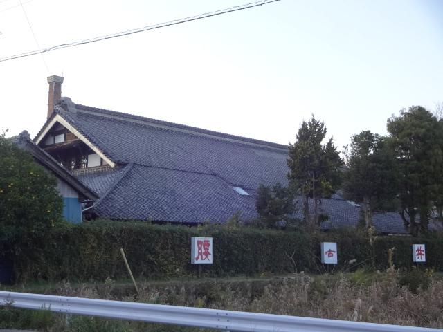 吉野酒造 屋根