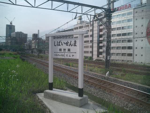万世橋駅 遺構その5
