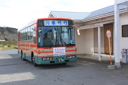 IMG_6485.jpg