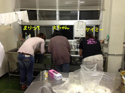 2013.飛騨高山C.C【前日】 (1)