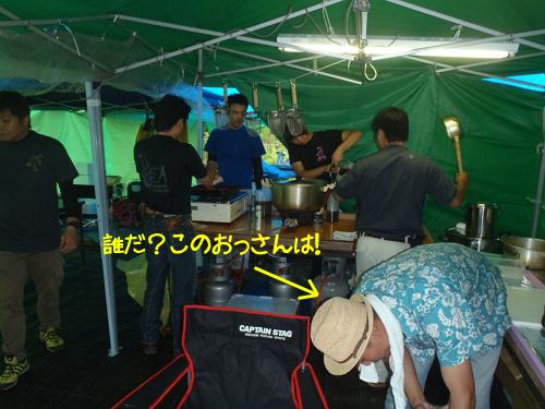 2013.飛騨高山C.C【1日目】 (18)