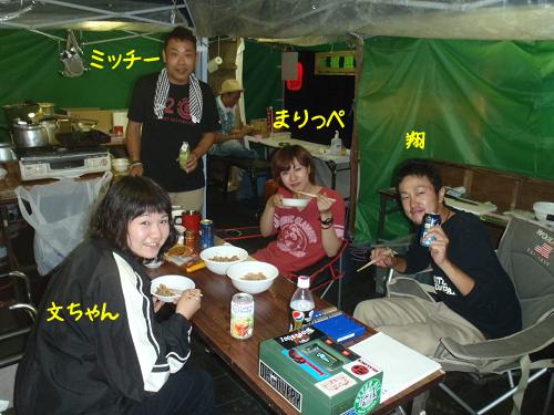 2013.飛騨高山C.C【1日目】 (33)