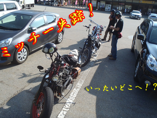 GT-7th演習 (48)