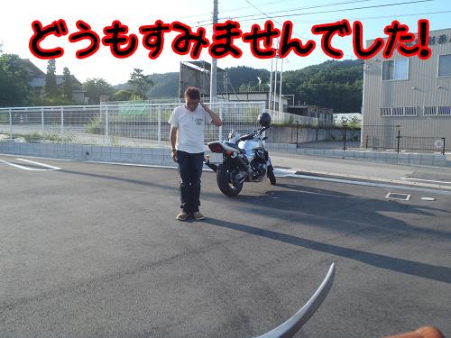 GT-7th演習 (54)