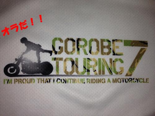 GT-7thTシャツ (5)