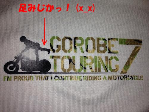 GT-7thTシャツ (5)-1