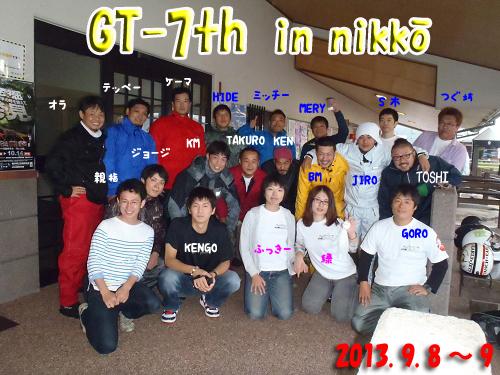 GT-7th9月8日 (15)