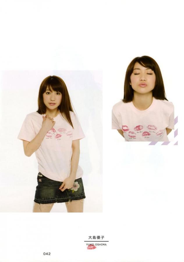 AKB48 わがままガールフレンド ~おしゃれプリンセスを探せ!