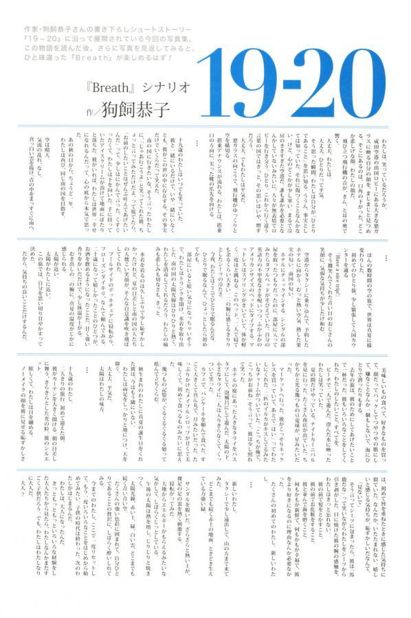 brethuet128127.jpg