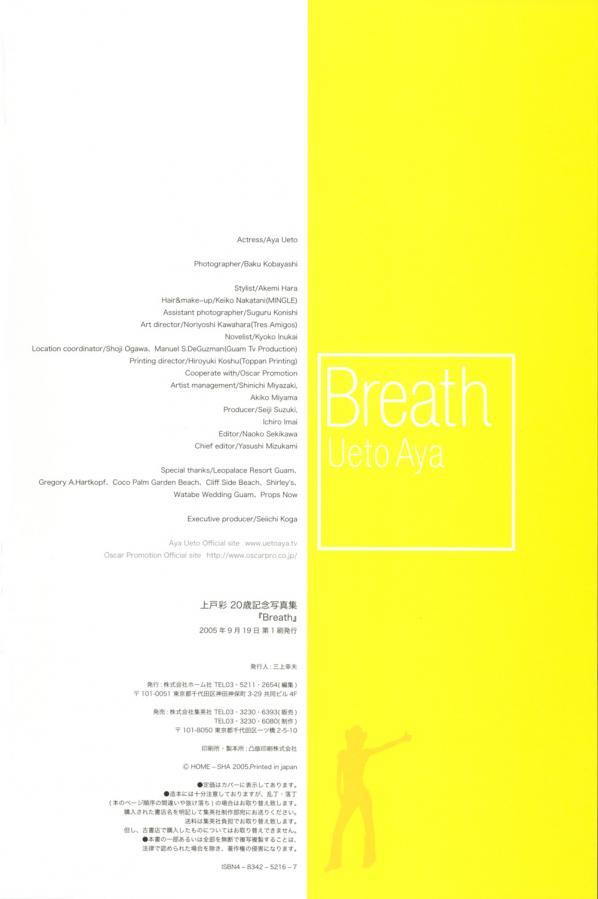 brethuet130129.jpg