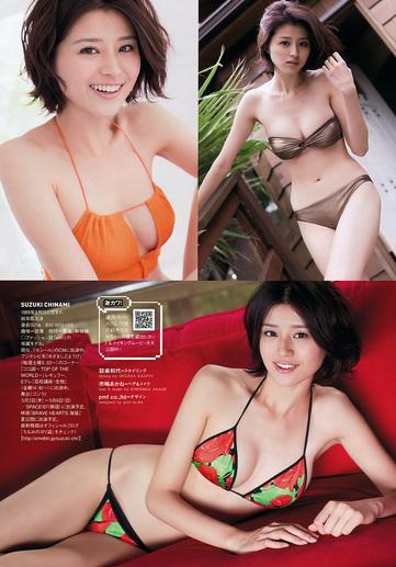 chinami-suzuki--01362163.jpg