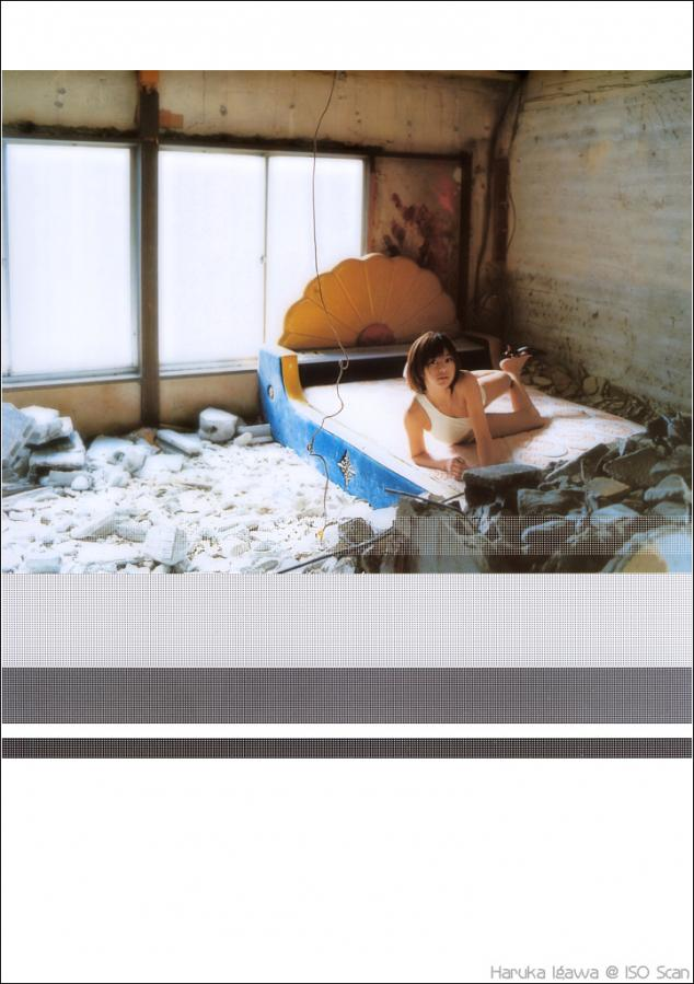 月刊 井川遥