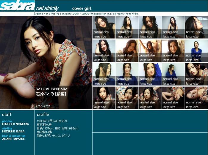 jkjh2008satoya21020.jpg