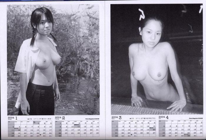 karamisaooya034033.jpg