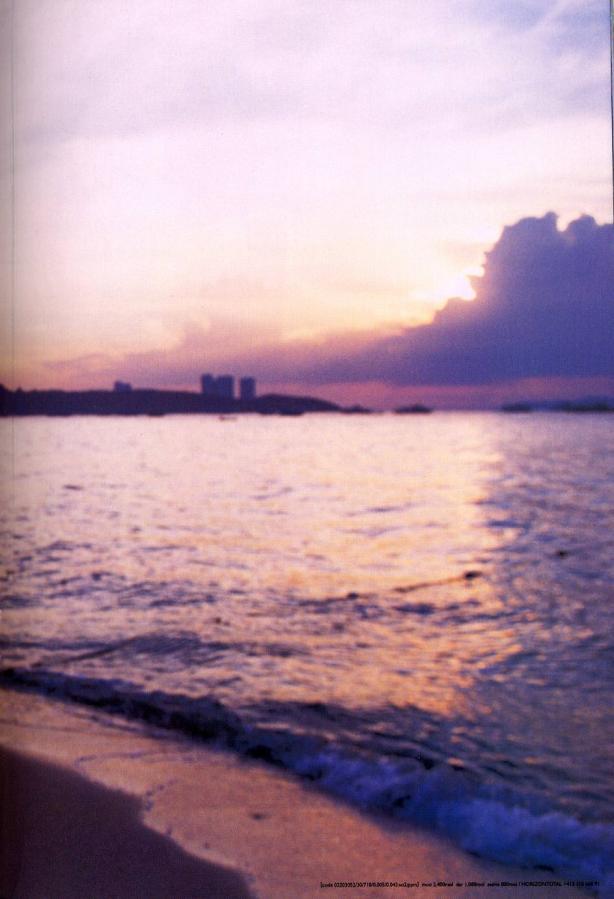 karamisaooya053052.jpg
