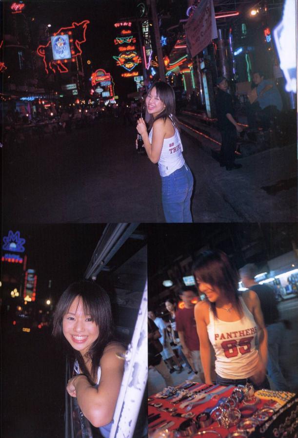 karamisaooya056055.jpg