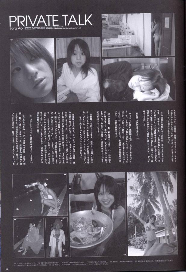 karamisaooya071070.jpg