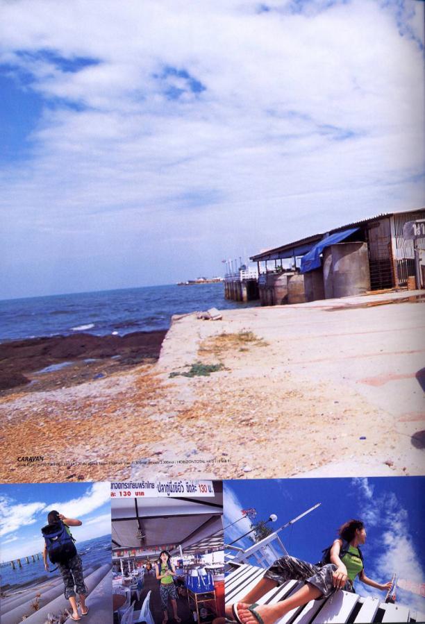 karamisaooya081080.jpg