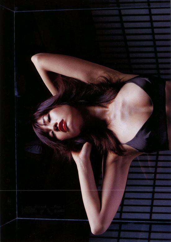 月刊 森下千里 Chisato Morishita
