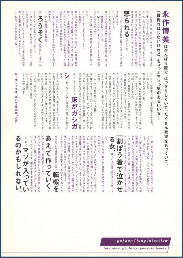 nagasakugekan33032.jpg