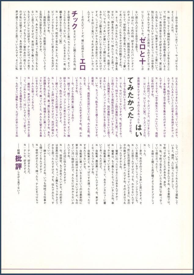 nagasakugekan35034.jpg