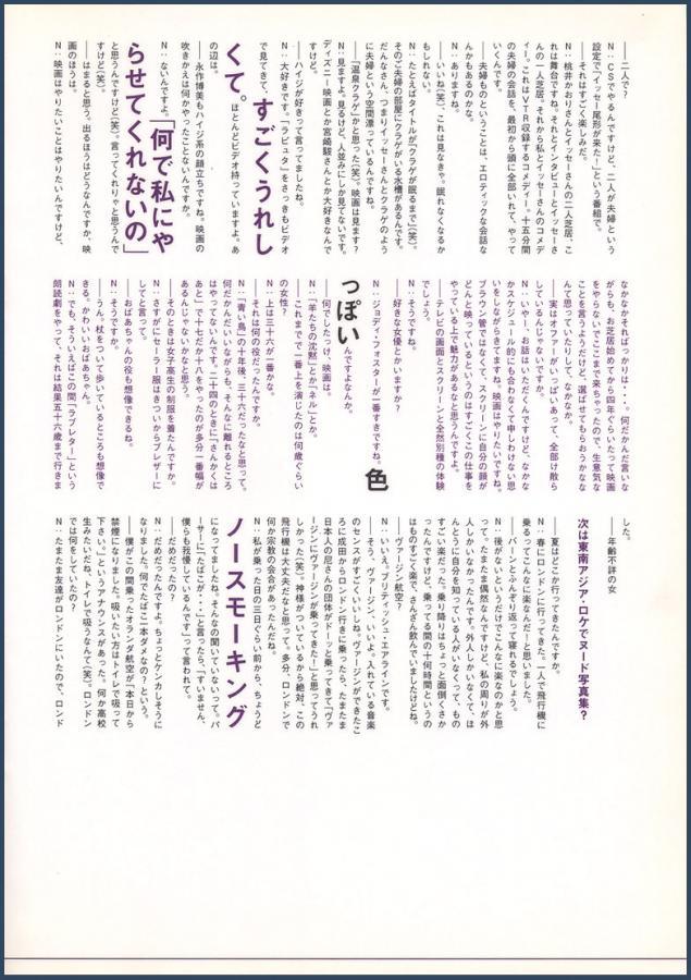 nagasakugekan43042.jpg