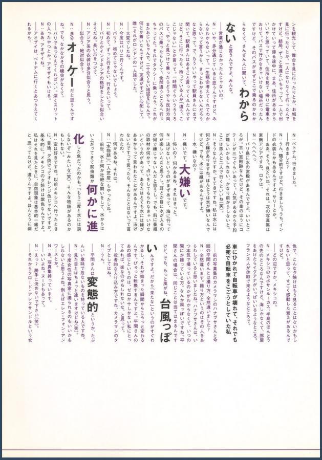 nagasakugekan44043.jpg