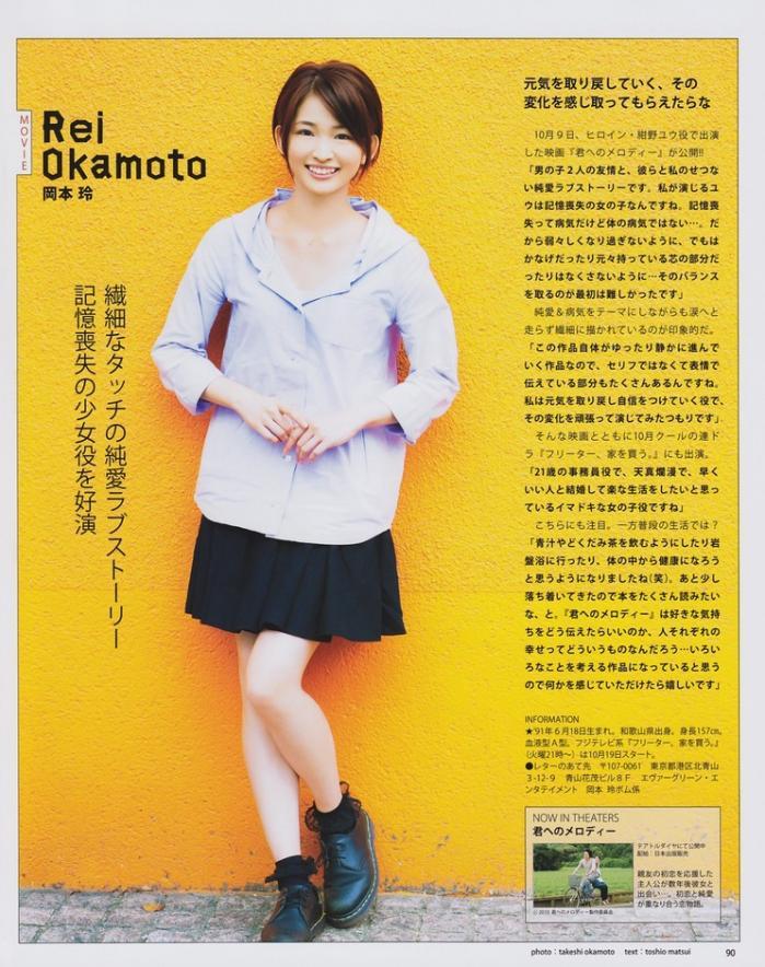 oka12ei12rei-okamoto-00740797065.jpg