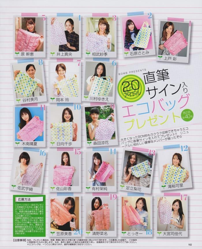 oka12ei12rei-okamoto-00740798066.jpg