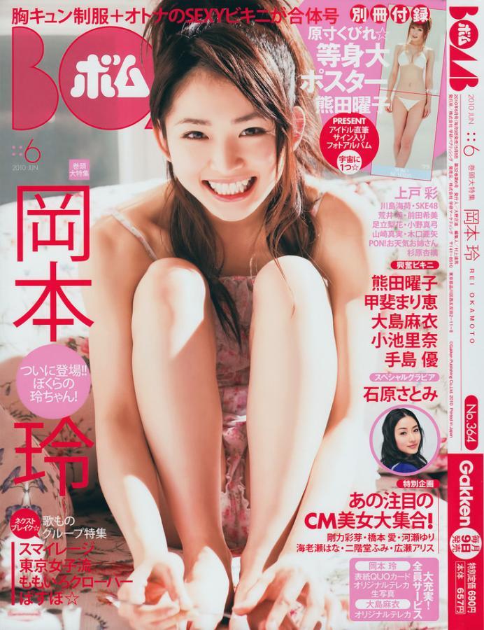 oka12ei12rei-okamoto-00893354090.jpg