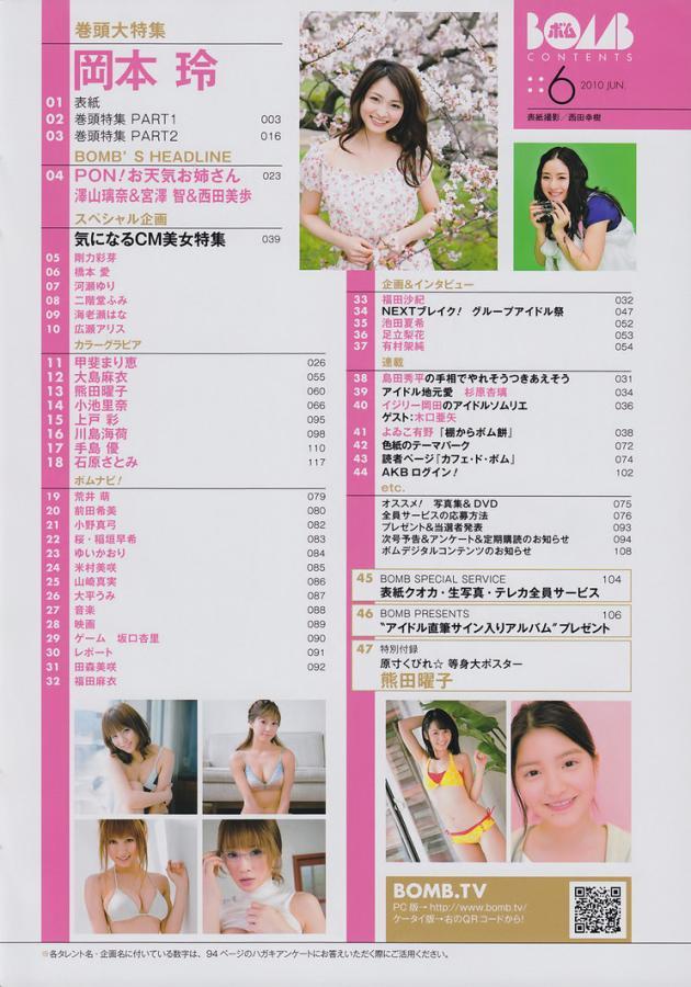 oka12ei12rei-okamoto-00893357093.jpg