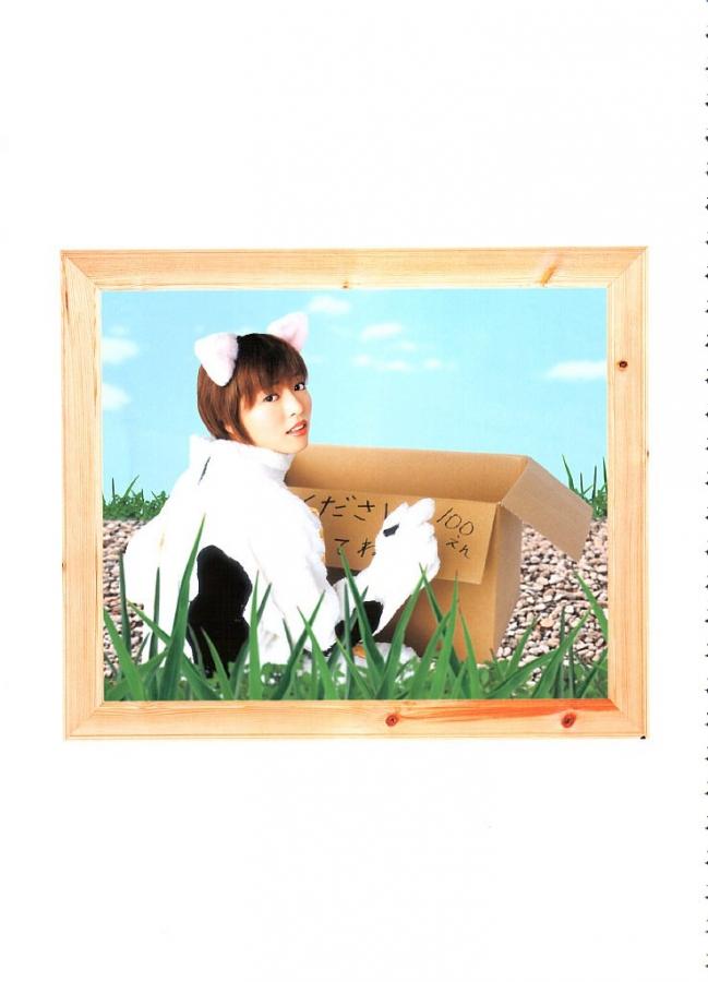 syaku768107106.jpg