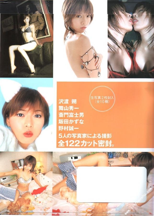 syaku768144143.jpg