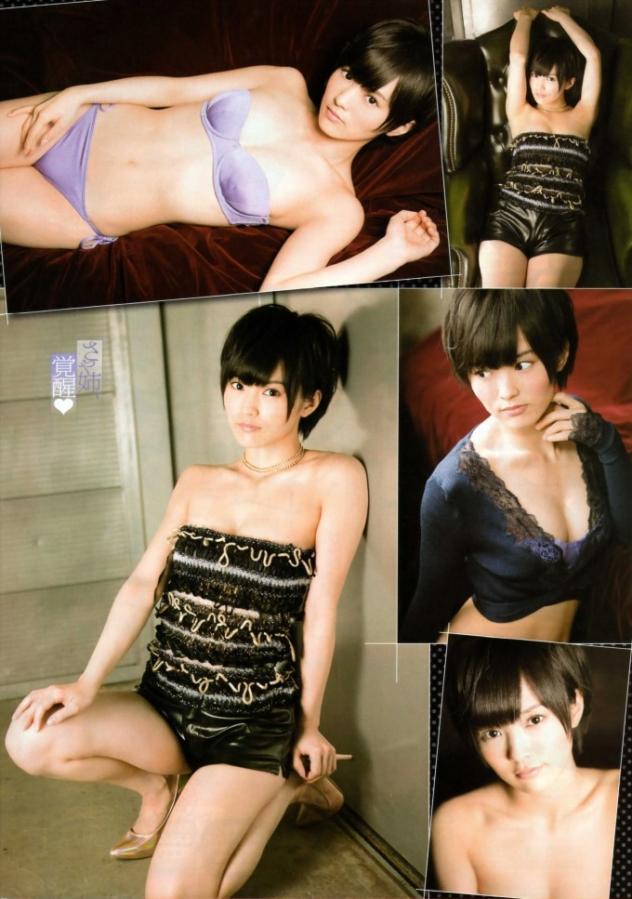 yamayakase02002.jpg