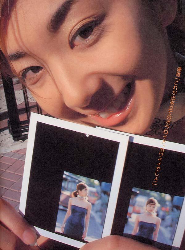 優香 Memories Of Innocent