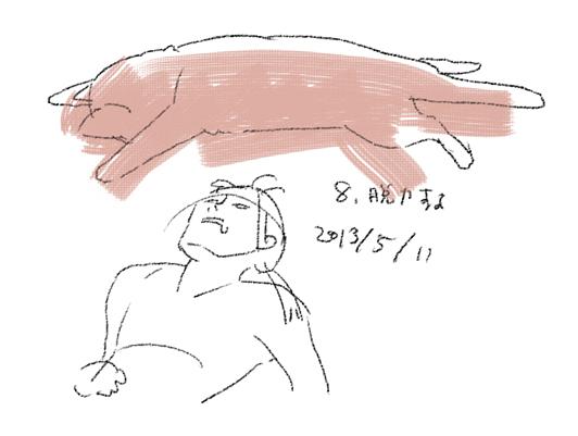 11_20130511133136.jpg