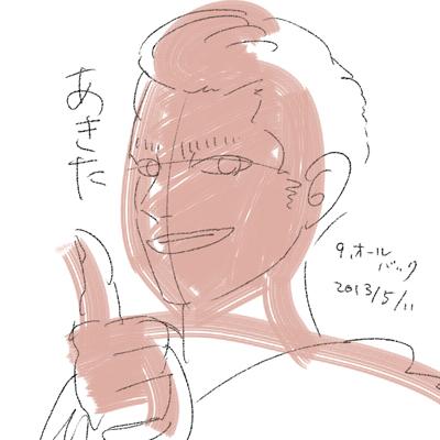 12_20130511133156.jpg