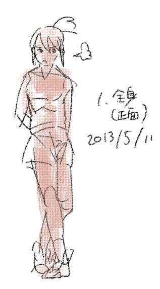 4_20130511132801.jpg