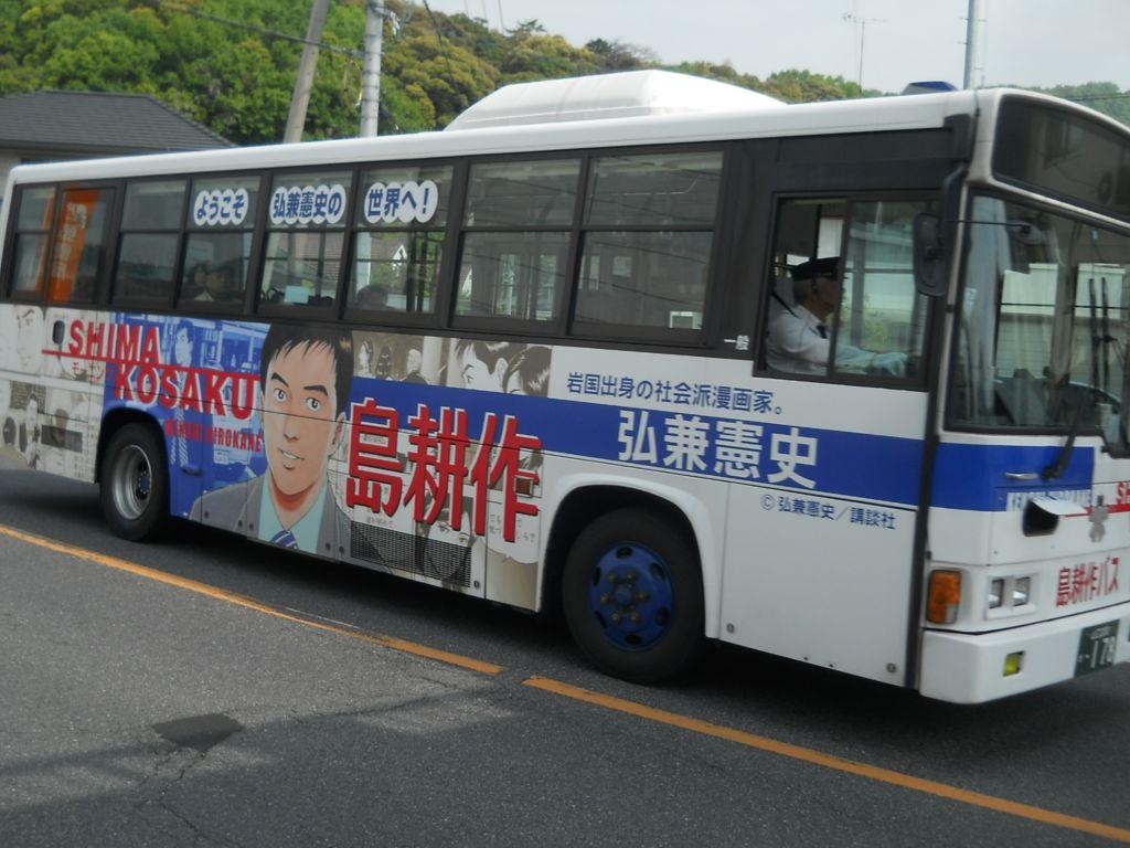 DSCN9834_R.jpg