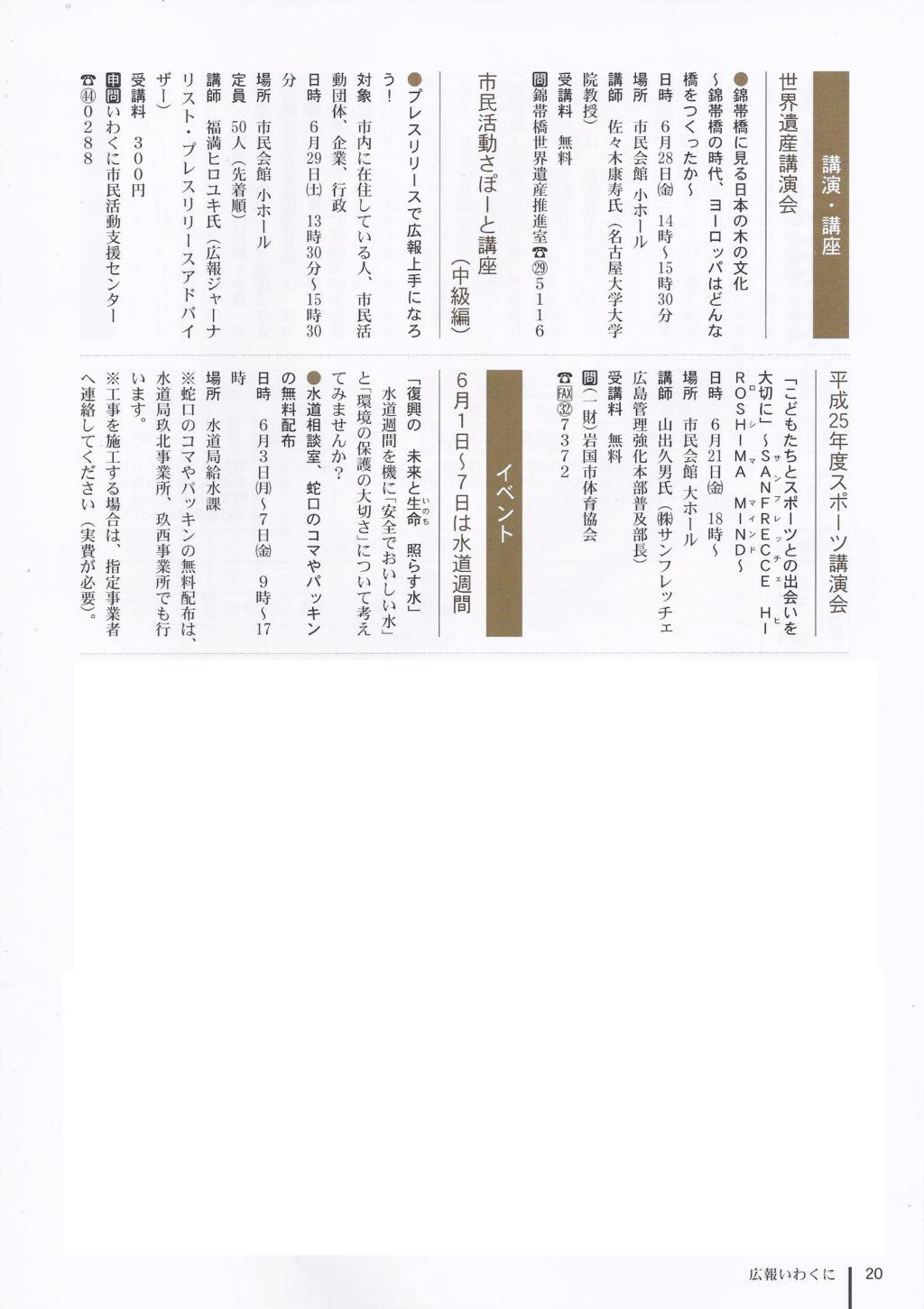 Scan_20130601_02_R.jpg