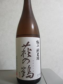 萩の鶴03