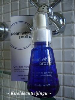 Pearl white001