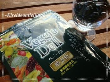 VeggieDell001.jpg