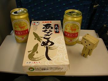 2013広島5