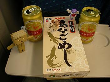 2013広島6