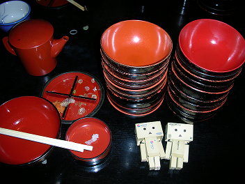 東北2013 1-2
