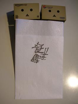 東北2013 1-5