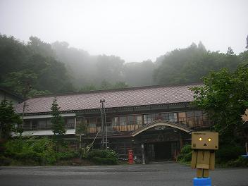 東北2013 4-5