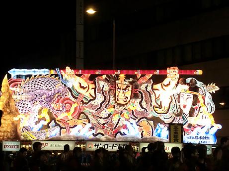 東北 2013 6-6