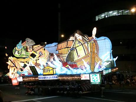 東北2013 6-10